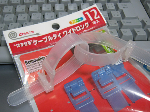 resize2359_daiso.jpg